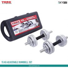 Chrome Dumbbell Set 15Kg – Adjustable Dumbbell